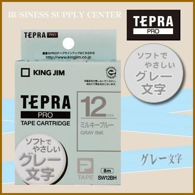 キングジム テプラPRO用 テープカートリッジ カラ...