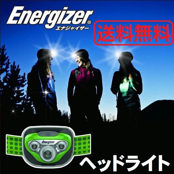 ヘッドライト ヘッドランプ 電池 防災 懐中電灯 ...