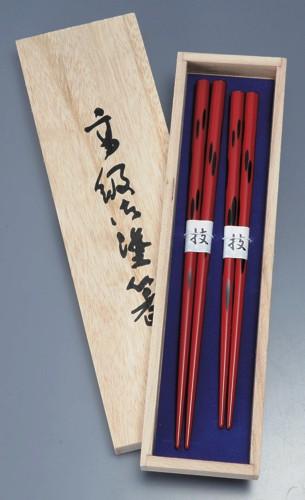 木製塗り箸 2膳 新根来箸 箸箱セット カトラリー ...