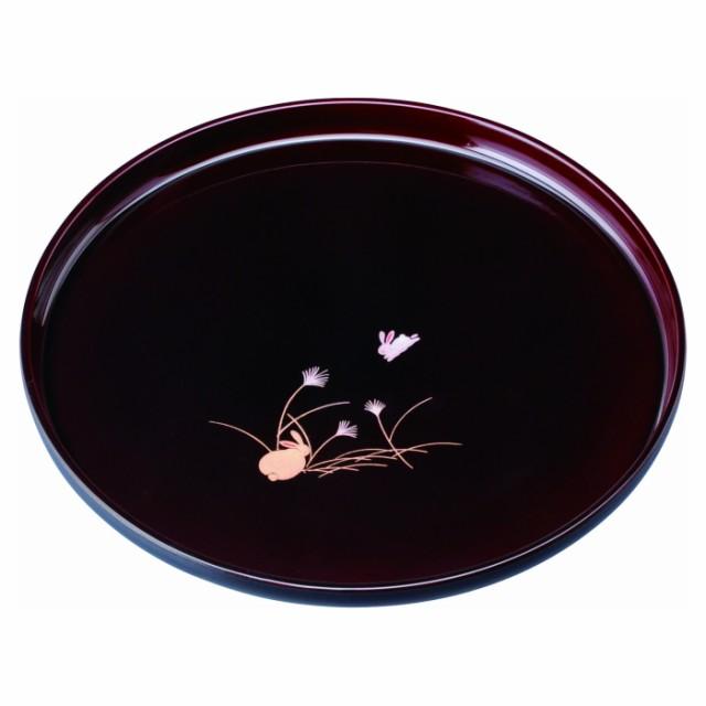 丸盆 27cm 溜 蒔絵うさぎ 日本製 和歌山 トレイ ...