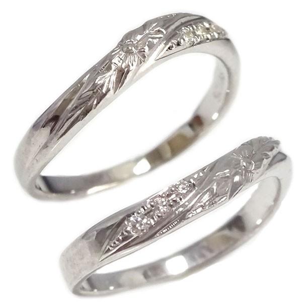 結婚指輪 マリッジリング プラチナ900 ダイヤモン...
