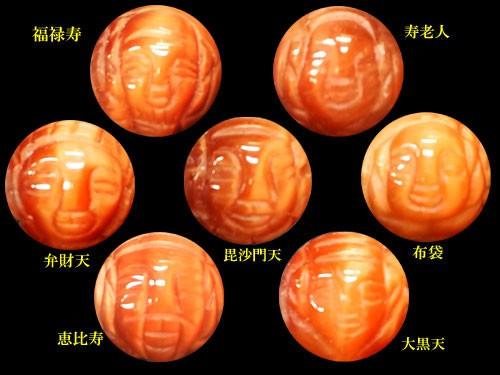 七福神ローズクォーツ 立体手彫り玉セット 12mmセ...