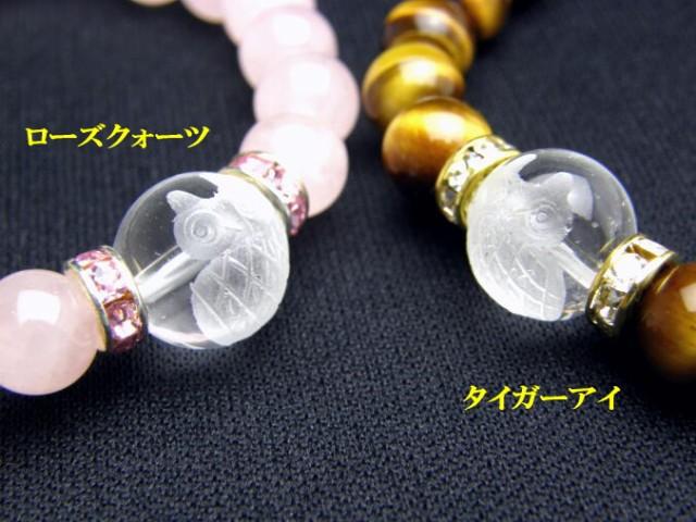 天然石 ふくろう彫刻ブレスレット 数珠ブレスレッ...