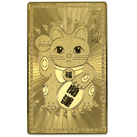【護符】【雑貨卸屋】カード「招き猫」【金運招福...
