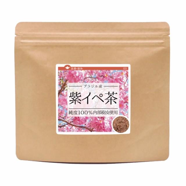 紫イペ茶刻み【180g×14個】