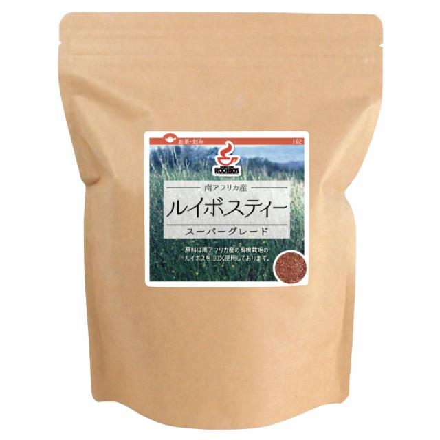 ルイボスティー 茶葉  有機栽培 【450g×14個】