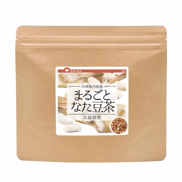 まるごとなた豆茶【200gx14袋】兵庫県産