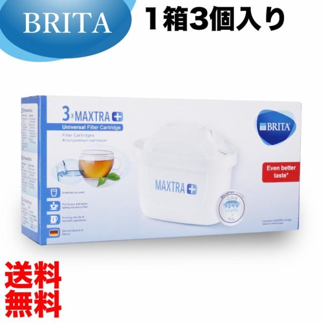 Pack de 5 / Brita Maxtra 1
