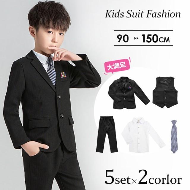 送料無料 子供スーツ 5点セット ( ジャケット+ベ...