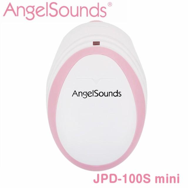 【 6ヶ月保証 】 【 送料無料 】 胎児超音波心音...