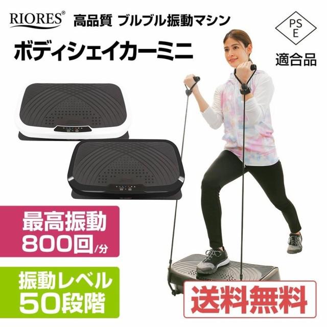【5/13は三太郎の日!三太郎の日限定ガチャクーポ...
