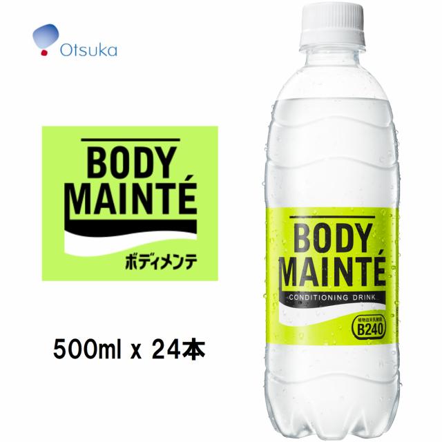 大塚製薬 ボディメンテ 500ml 24本