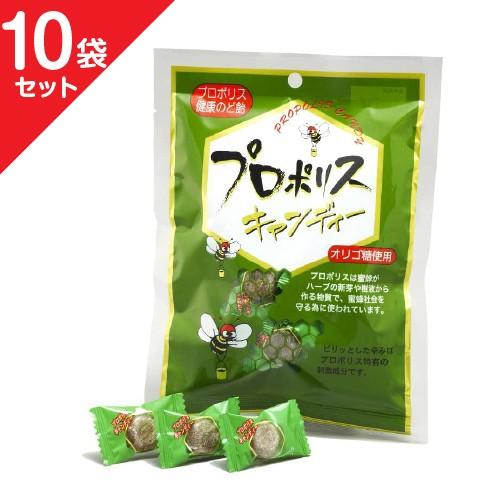 森川健康堂 プロポリスキャンディー ×10袋セッ...