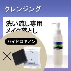 【お得なセット】 資生堂 ナビジョン メーククレ...
