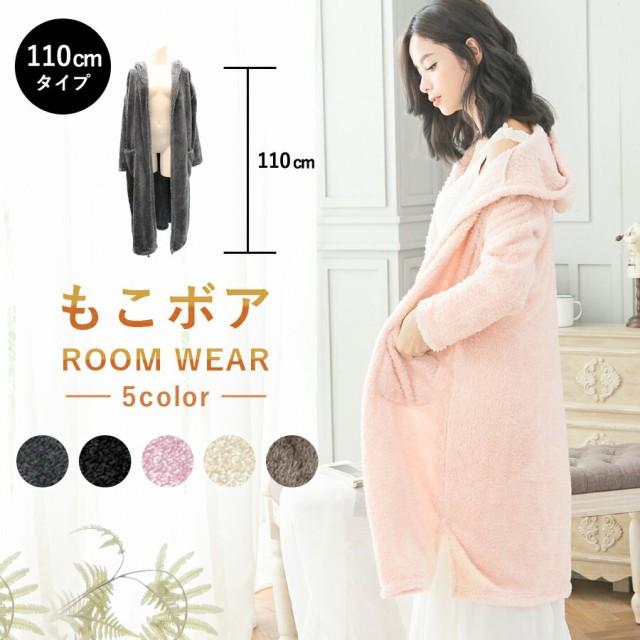 【送料無料】着る毛布 ルームウェア あったか/ふ...