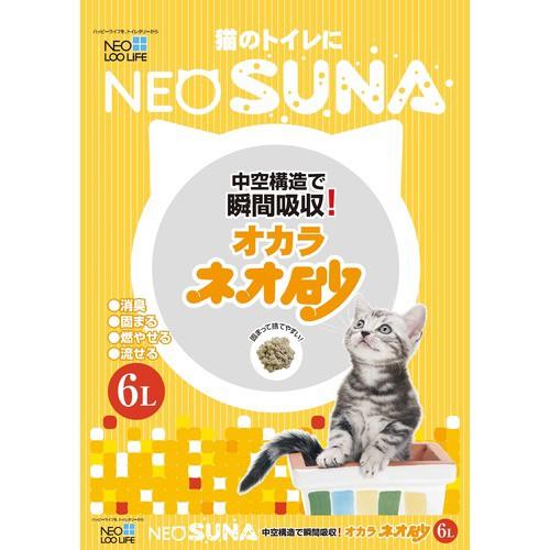 ネオ砂オカラ6L×8袋【送料無料】