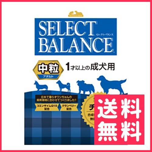 【お取寄せ品】セレクトバランス アダルト チキ...