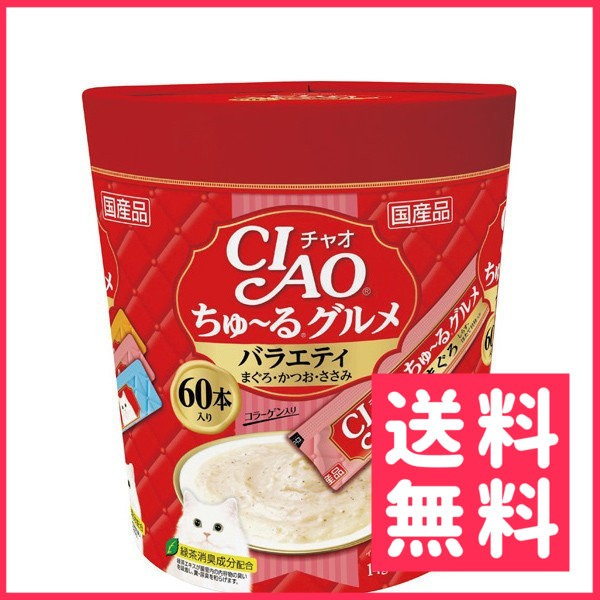 いなば チャオ ちゅ〜るグルメ バラエティ 猫用 1...