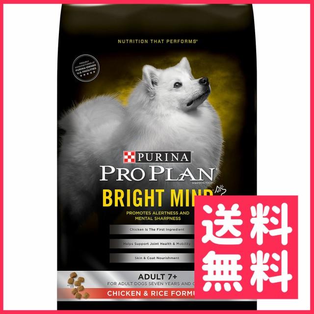 プロプラン アダルト 7+ 老犬用 13.6kg【送料無料...