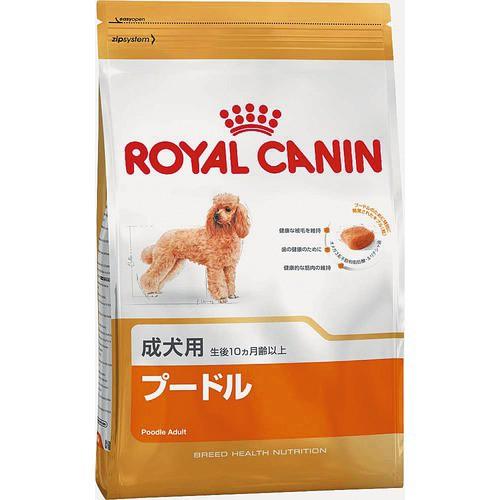 【お取寄せ品】ロイヤルカナン プードル[成犬用...