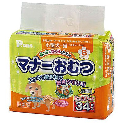 【お取寄せ品】マナーおむつS 小型犬・猫 ビッ...