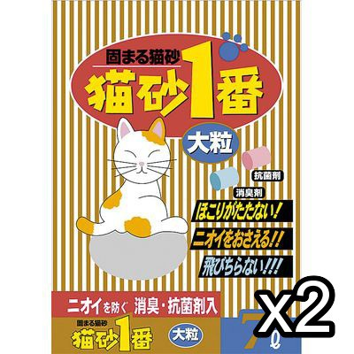 クニミネ 猫砂1番[大粒]7L×2袋【送料無料】