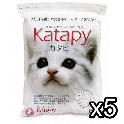 ペパーレット カタピー8L×5袋【送料無料】