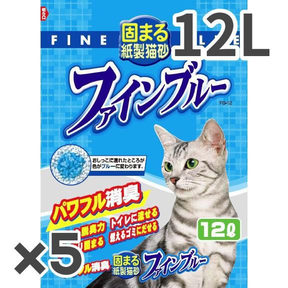 常陸化工 固まる紙製猫砂 ファインブルー 猫用 12...
