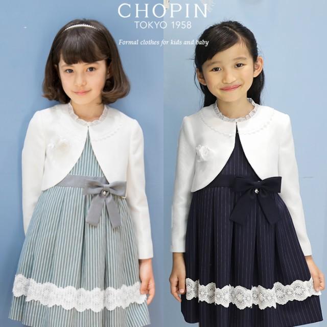 【入学式 スーツ 女の子】8791-9302 ストライプレ...