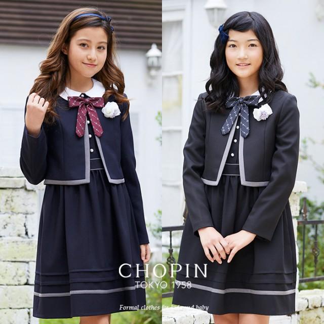 卒業式 スーツ 女の子 小学生 8801-2501 クラシッ...