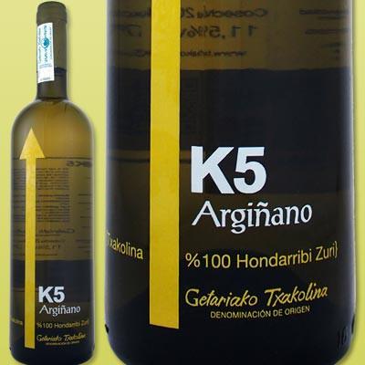 チャコリ・K5・アルギニャーノ 2014【スペイン...
