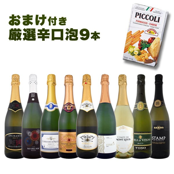 【送料無料】第41弾1本当たり776円(税別)グリッシ...