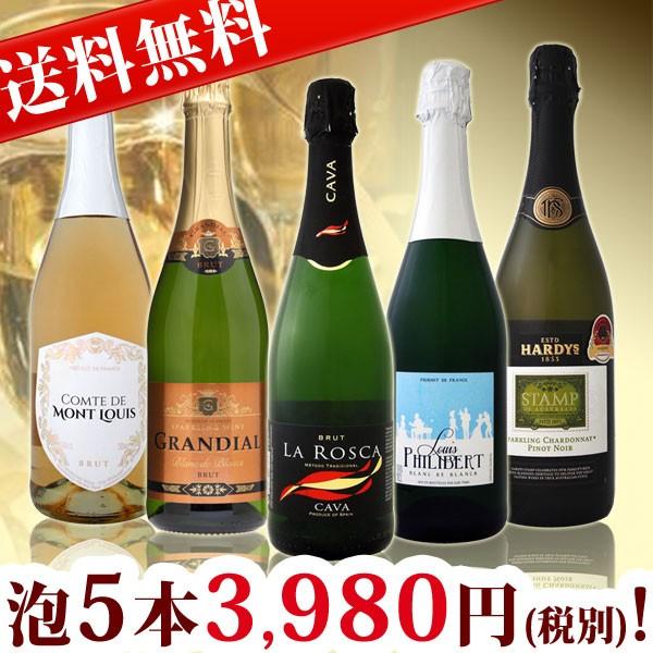 【送料無料】第30弾!1本当たり796円(税別)!得々...