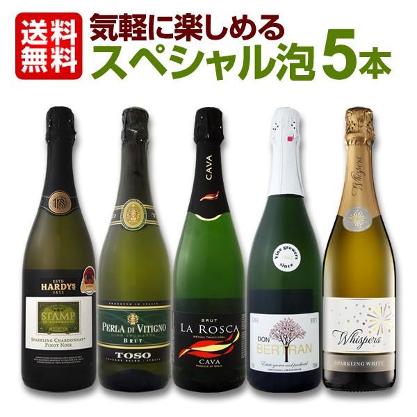 【送料無料】第31弾!1本当たり796円(税別)!得々...