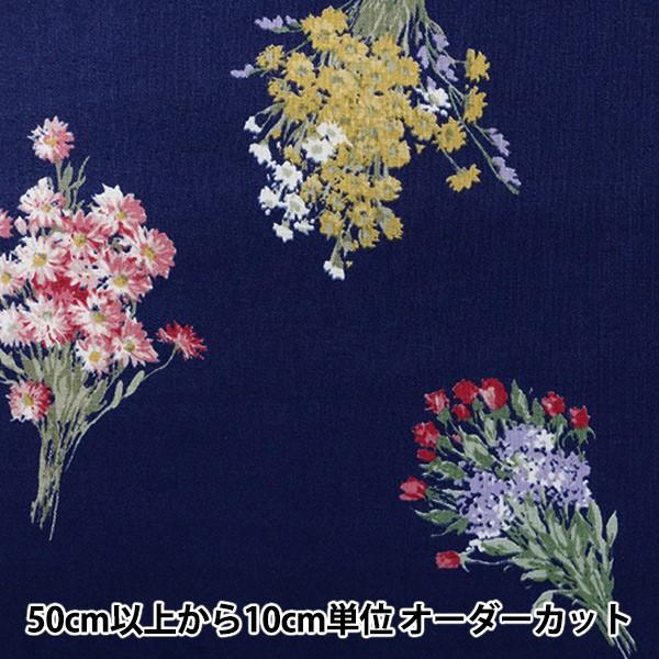 【数量5から】 生地 『シャーティング 花束柄 ネ...