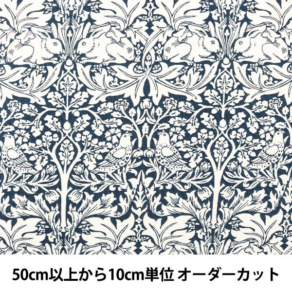 【数量5から】 生地 『moda fabrics William Morr...