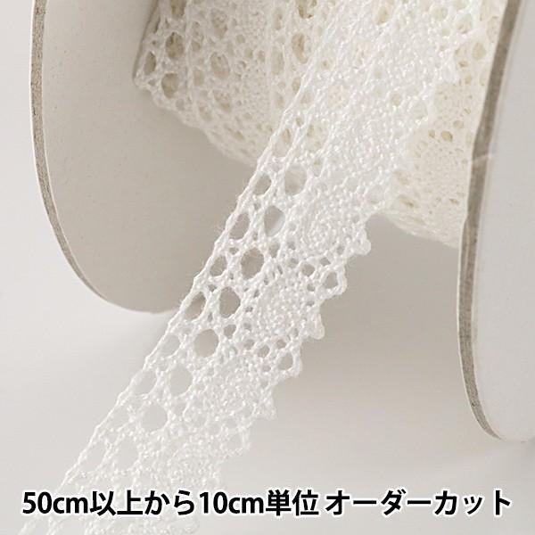 【数量5から】 『トーションレース 白 幅約14mm』...
