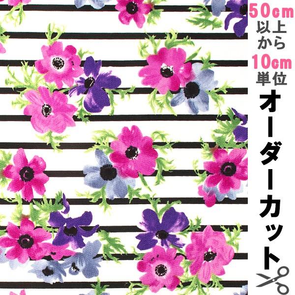 【数量5から】 生地 『20ツイル 花柄×ブラックボ...