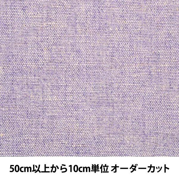 【数量5から】生地 『綿麻先染スペック 141-1425-...