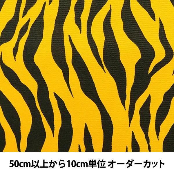 【数量5から】生地 『アニマルツイル トラ 6690-5...