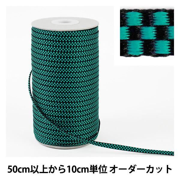 【数量5から】 ひも 『加賀紐 市松模様 緑×黒 26...