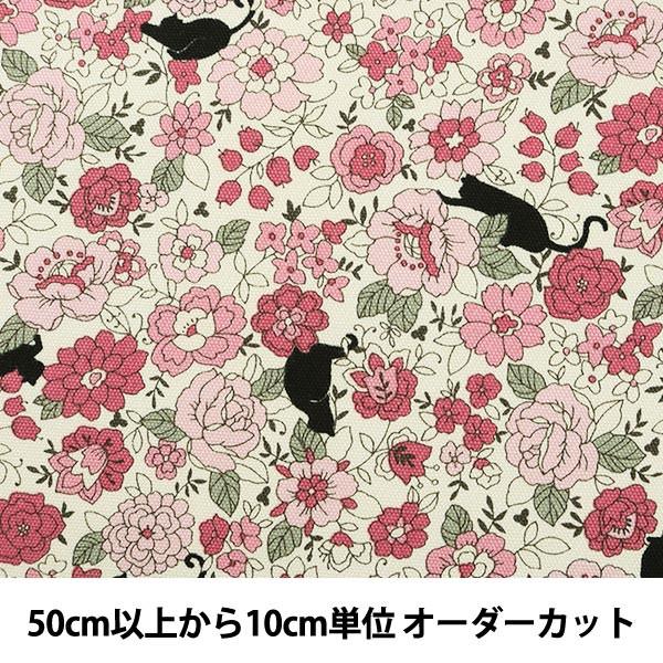【数量5から】 生地 『オックス 花とネコ ピンク ...
