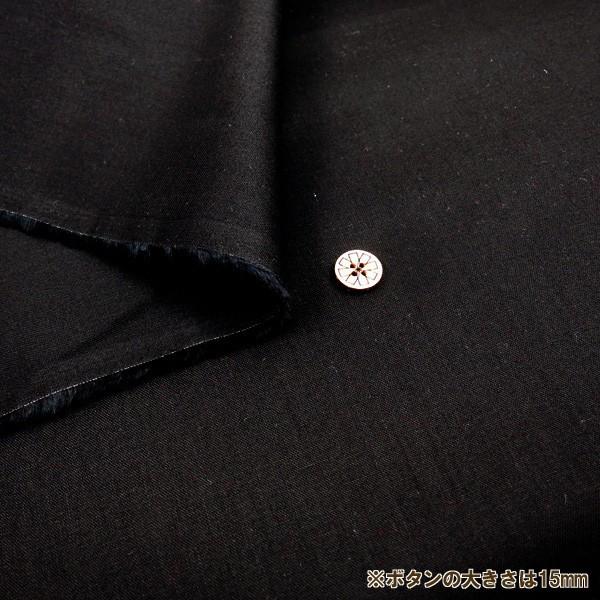 【数量5から】プレミアムシーチング 黒/USC22127-...