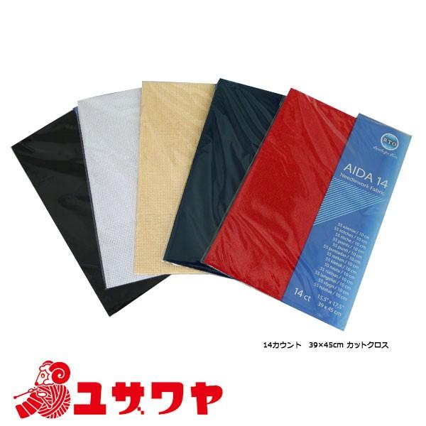 RTO 刺しゅう布 AIDA 14ct  100(白) [刺繍 ししゅ...