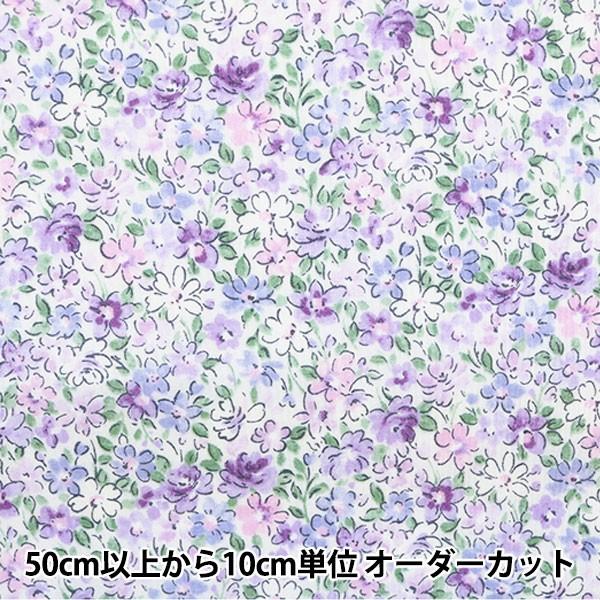 【数量5から】 生地 『60ローン 小花 4番色』