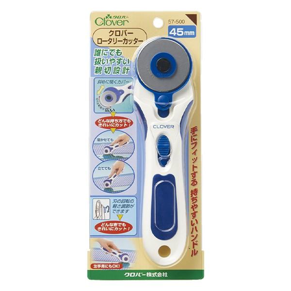 Clover(クロバー) ロータリーカッター 45mm 57-50...