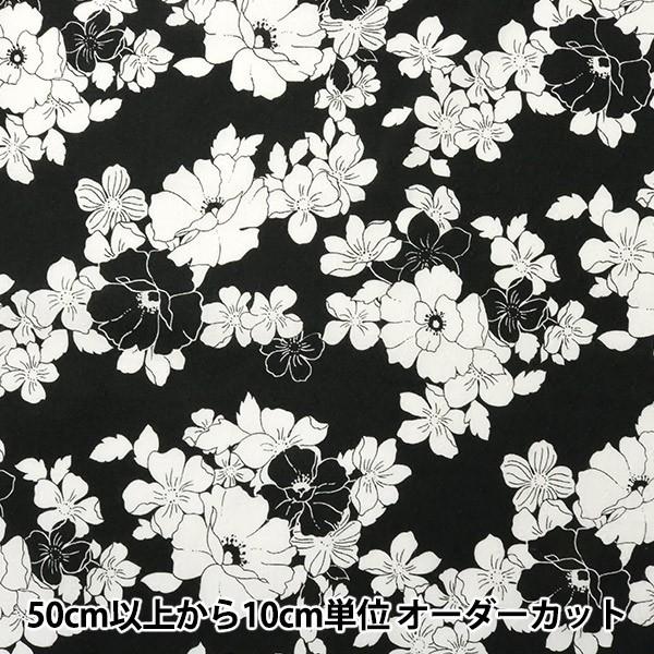【数量5から】 生地 『ドビープリント 花柄 ブラ...