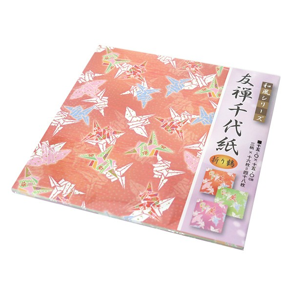 トーヨー 友禅千代紙 折り鶴 86113 [折り紙 千代...