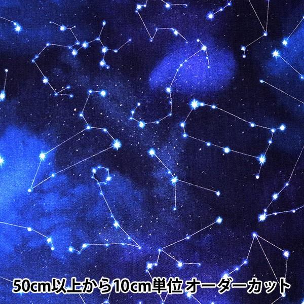 【数量5から】生地 『インクジェットプリント 星...
