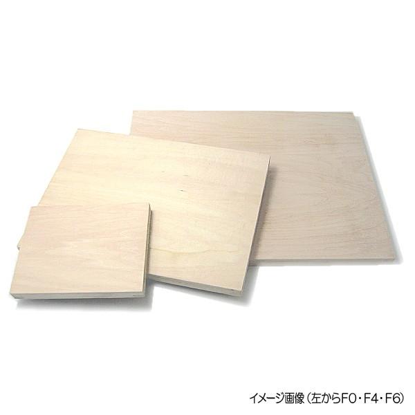 ベニヤパネル B5 【画材 板パネル 水張り】